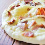 冷凍ピザ|五平ピザ
